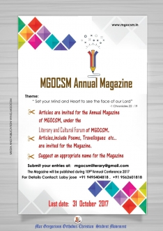 Your Creative Contributions Invited for MGOCSM Annual Magazine 2017